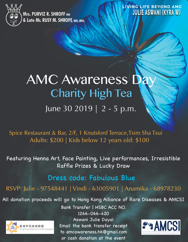 amc-awareness-day-2019-poster-with-details