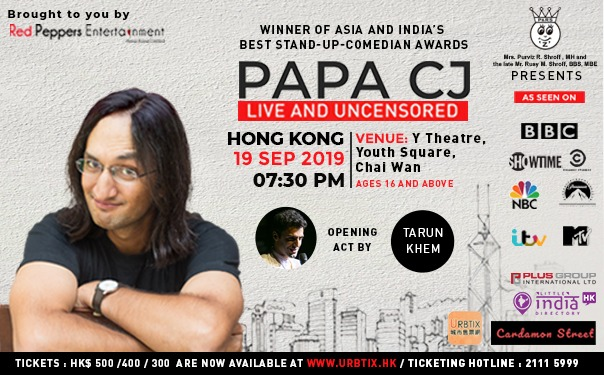Papa CJ – Live and Uncensored Comedy Show in Hong Kong