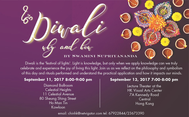 Diwali – Why and How? By Swamini Supriyananda Event 1